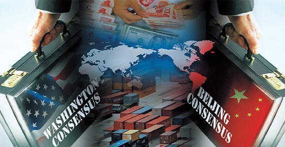 Washington consensus – definition and criticism