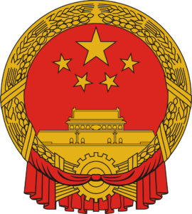 MSS-China-top-10-best-intelligence-agencies-in-the-world-1